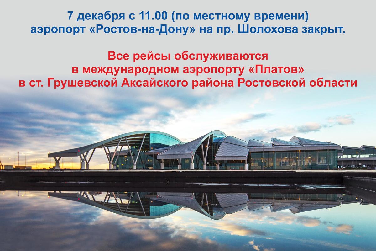 Фотоцентры и фотоателье в Ростове-на-Дону с адресами, отзывами